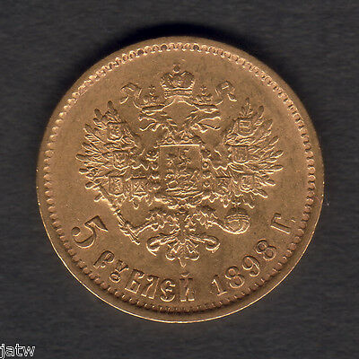 Russia. 1898 Gold 5 Roubles..  Trace Lustre..  gVF