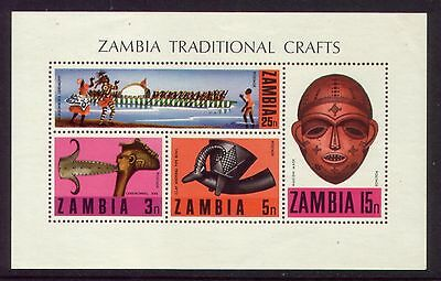 ZAMBIA 1970 Traditional Crafts. Miniature Sheet