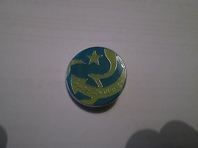 Girl Guides Guide Challenge Badge