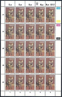 SWA 1988 Wildlife Definitive Reprint 3c Sheet of Brown Hyena stamps (SG 351a)