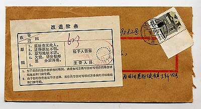 1987 Chinese Registered Cover To Bbc With Surcharge Label?