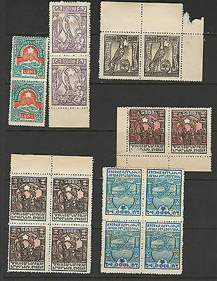 Armenia 1923 8 values without surcharges in pairs and blocks mint