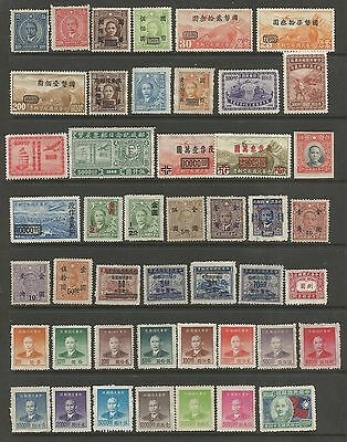 CHINA. A Selection of 70 Different Earlier Unused Stamps. In fine condition.