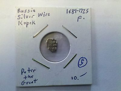 Russia 1689-1725 Silver Wire Kopek Peter The Great