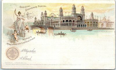 "1893 COLUMBIAN EXPOSITION Chicago Postcard ""THE ELECTRICAL BUILDING"" Unused"