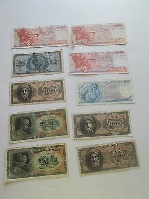 (10) Greek Banknotes, Various Denomination, Various Years, Circulated Condition