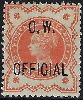 """GREAT BRITAIN OFFICIALS 1896 #O44 S/G #O31,  """"Office of Works""""  """"O.W.""""  M/H FOG"""