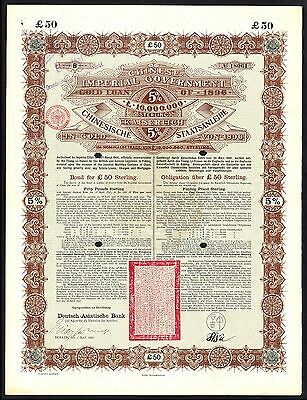 China: 1896 5% Gold Loan, £50 bond, Deutsch-Asiatische Bank