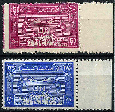 Afghanistan 1960 SG#482-3 United Nations Day MNH Set #D43684