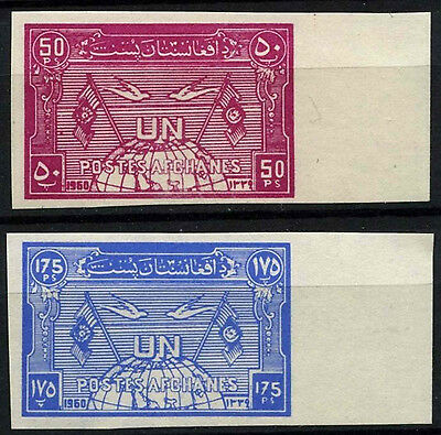 Afghanistan 1960 SG#482-3 United Nations Day MNH Imperf Set #D43686