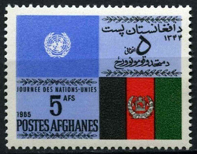Afghanistan 1965 SG#560 United Nations Day MNH #D43703