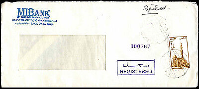 Egypt Registered Commercial Cover #C39352