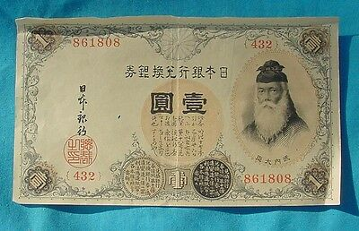 Wwii Japanese Nippon Ginko One Yen Cash Note Bill Paper Money