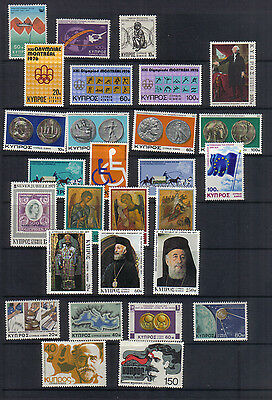 Cyprus 1973-78 Eleven unmounted mint sets