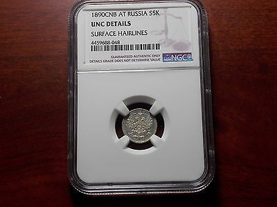 1890 Russia 5 kopeck silver coin NGC UNC Blue/ rainbow toning