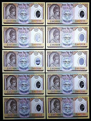 NEPAL: Lot of 10x Polymer 2005 Banknotes, 10 Rupees, UNC, P-54