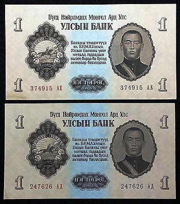MONGOLIA: Lot of 2x 1955 1 Tugrik Notes P-28 **AU+ Condition** Free Combined S/H