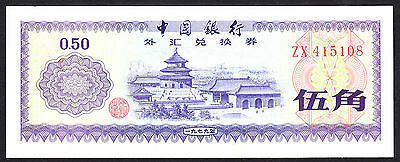 Bank of China 50 Fen 1979  Foreign Exchange Certificate aEF Note P. FX2