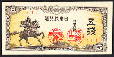 Japan 5 Sen ND 1944  P. 52 aUNC Note