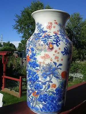 Antique Japanese Porcelain Vase Arita Hp Floral & Butterfly Design Meiji Period