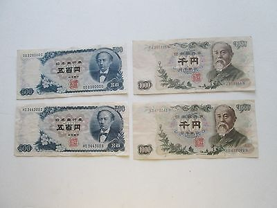 (4) 1960's NIPPON GINKO JAPANESE BANKNOTES, (2) 500 YEN, (2) 1000 YEN CIRCULATED