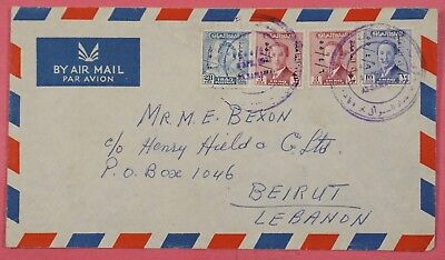 1950s IRAQ QUAD FRANKED AIRMAIL COVER TO LEBANON