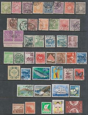 JAPAN - 44 x Mainly Used Stamps - Early/Modern