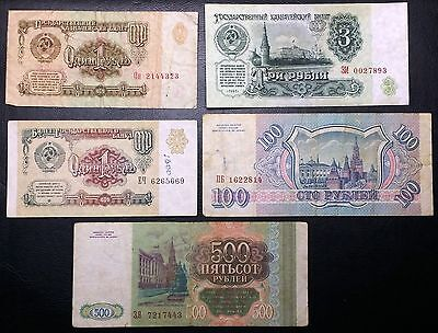 RUSSIA: Lot of 5 Notes, 1 3 100 500 Rubles P-222 223 237 254 256, 1961 1991 1993