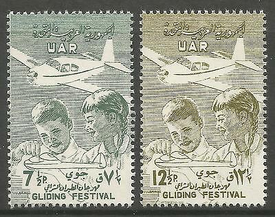 SYRIA. 1958. Air, Gliding Set.  SG: 674/75. Mint Never Hinged.