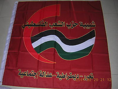 Flag of The Palestine Palestinian People's Party PPP Palestinian Communist Party