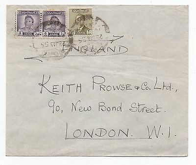 1955 IRAQ Cover BAGHDAD To LONDON GB