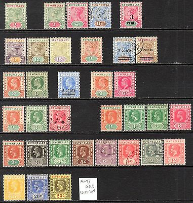Seychelles Selection QV-KGV M/Mint-Used (All Different)