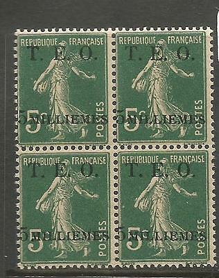 Syria French Occupation SC 5, Y&T 5 Block of 4 MNH (6crq)