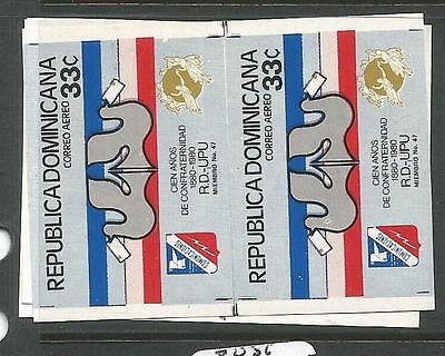 Dominican Republic UPU SC C323-5 Imperf Pair MNH (5cwd)