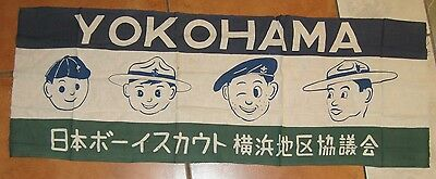 Vintage Japanese Scouting Yokohama cloth banner with graphics and characters