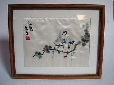 Framed Embroidered Oriental Asian Art - Cranes On Tree 15'' x 12''