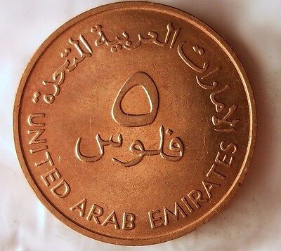 1973 UNITED ARAB EMIRATES 5 FILS - Excellent Coin - MIDDLE EAST BIN #1