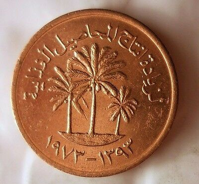 1973 UNITED ARAB EMIRATES FILS - Excellent Coin - MIDDLE EAST BIN #1