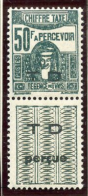 Stamp / Timbre Colonies Francaises Tunisie Taxe Neuf N° 57 *