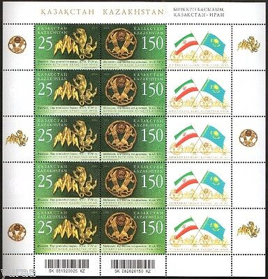 Kazakhstan - 2008 - Golden Adornments, sheet of 10v + labels, ji Persia