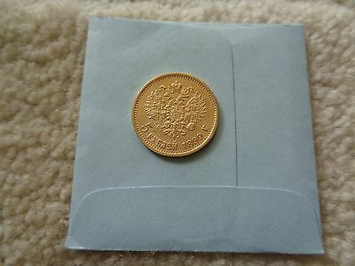 1899 FZ Russia 5 Rouble Gold coin Nice eagle details