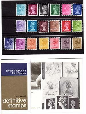 1977 GB MACHIN LOW VALUE DEFINITIVE (19 STAMPS) Presentation Pack No 90 MNH