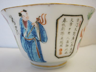 Antique Cup Bowl Chinese Porcelain Calligraphy Warriors  Old Amazingporcelain