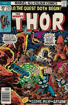 THOR # 255    MARVEL COMIC    1977    fine+
