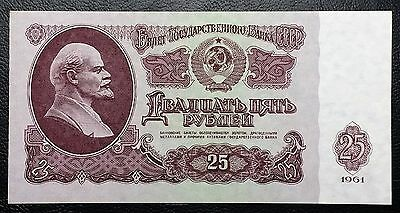 RUSSIA: 1961 25 Rubles Banknote, P-234 **UNC Condition** Free Combined S/H