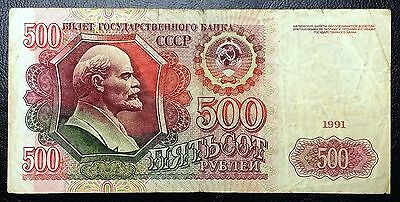 RUSSIA: 1991 500 Rubles Banknote, P-245 **RARE** Free Combined S/H