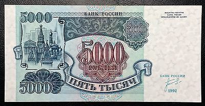 RUSSIA: 1992 5000 Rubles Banknote, P-252 **UNC Condition** Free Combined S/H