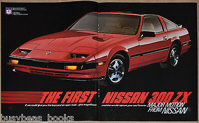 1984 NISSAN 300ZX 5-page advertisement, Nissan 300 ZX, huge photo