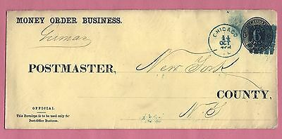 1880's 6C Official Stationery Upss Pd16 Money Order Business Chicago Il Cancel