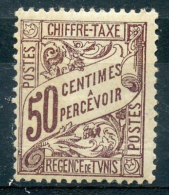 Timbre Colonies Francaises Tunisie Neuf Taxe N° 32 *